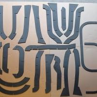 MICRO Waterjet - carbon fiber templates